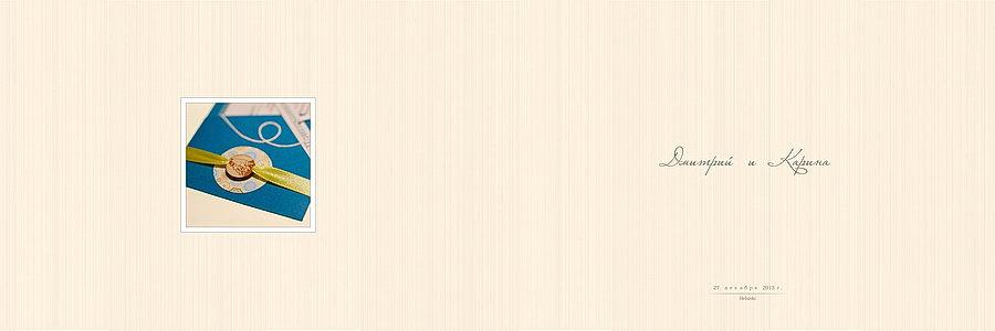 d+k_album_01