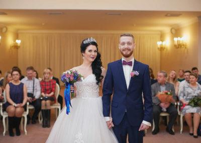 Дворец бракосочетания №3 в Пушкине