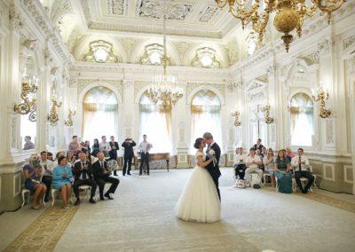 Дворец бракосочетания №1 на Английской
